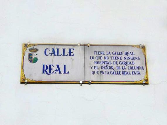 calle-real-del-alosno-fandango-flamenco